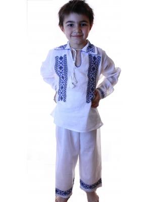Costum national baiat Horia