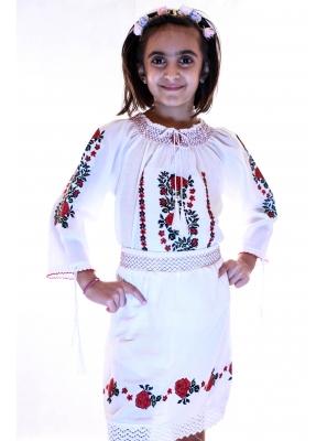 Costum Traditional Iuliana